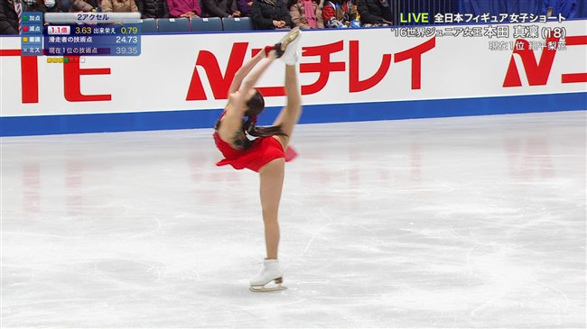 本田真凜~全日本フィギュアスケートでエロカワ過ぎ!記録よりも美しさですよ!0015shikogin