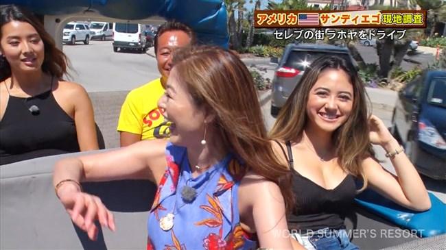 ソフィア~武田久美子サンの娘が超エリートで爆乳に成長し全てがパーフェクト!0011shikogin