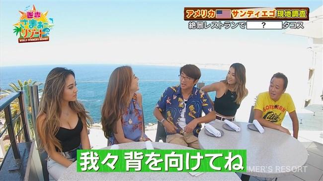 ソフィア~武田久美子サンの娘が超エリートで爆乳に成長し全てがパーフェクト!0014shikogin
