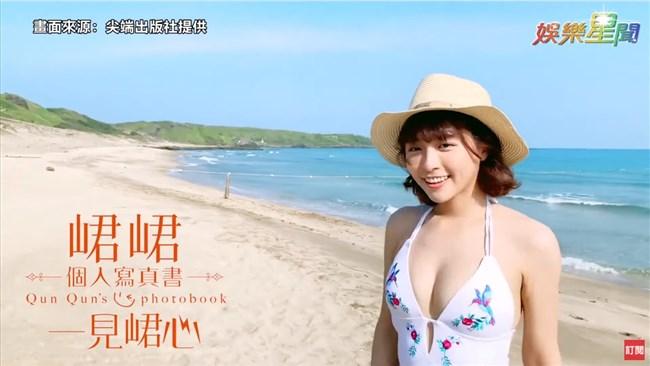 チュンチュン~台湾一の美少女チアリーダーのヤンジャングラビアとエロ水着姿!0019shikogin