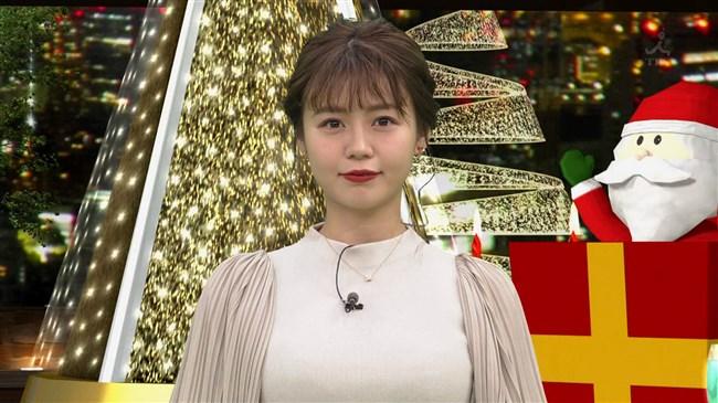 井口綾子~TBSビジネスクリックでのミニスカ爆乳アピールの姿がエロ過ぎる!0004shikogin
