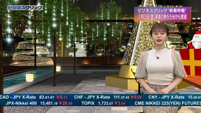 井口綾子~TBSビジネスクリックでのミニスカ爆乳アピールの姿がエロ過ぎる!0007shikogin