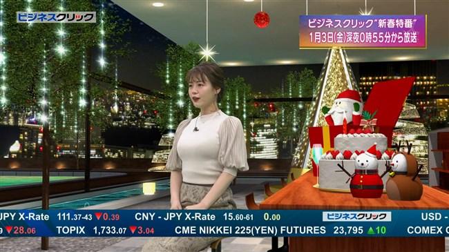 井口綾子~TBSビジネスクリックでのミニスカ爆乳アピールの姿がエロ過ぎる!0008shikogin