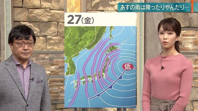 下村彩里~テレ朝の長身新人アナが報道ステーションにて胸の膨らみを強調!0002shikogin