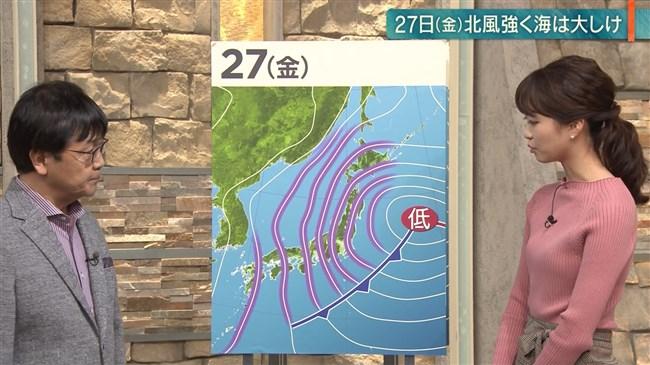 下村彩里~テレ朝の長身新人アナが報道ステーションにて胸の膨らみを強調!0004shikogin