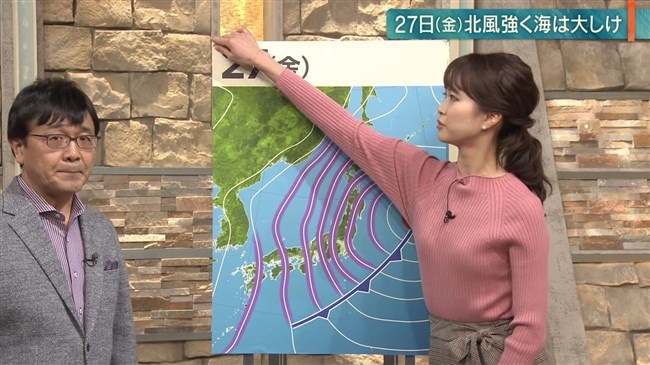 下村彩里~テレ朝の長身新人アナが報道ステーションにて胸の膨らみを強調!0005shikogin