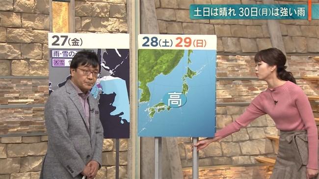 下村彩里~テレ朝の長身新人アナが報道ステーションにて胸の膨らみを強調!0007shikogin