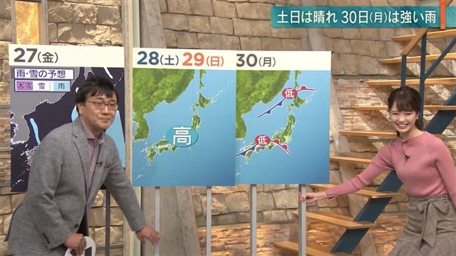 下村彩里~テレ朝の長身新人アナが報道ステーションにて胸の膨らみを強調!0008shikogin