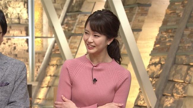 下村彩里~テレ朝の長身新人アナが報道ステーションにて胸の膨らみを強調!0010shikogin