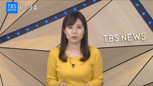 河野千秋~TBS-NEWSでの黄色ニット服のデカい膨らみと衝撃の白ブラチラ!0006shikogin