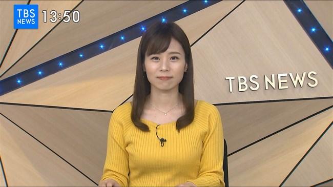 河野千秋~TBS-NEWSでの黄色ニット服のデカい膨らみと衝撃の白ブラチラ!0007shikogin