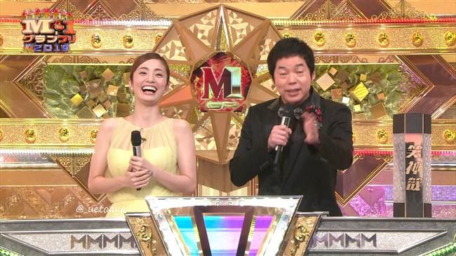 上戸彩~M-1グランプリ2019司会での透けレースの衣装はエロ過ぎて超興奮した!0005shikogin