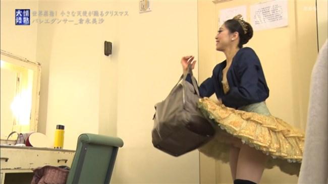 倉永美沙~情熱大陸で美形プリマドンナの胸ポチが無防備過ぎて超ドキドキ!0013shikogin