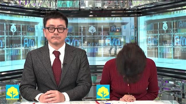 大木優紀~AbemaNewsけやきヒルズでのエロ美しい巨乳アピールが最高に映え~!0007shikogin