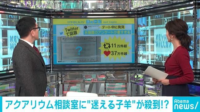 大木優紀~AbemaNewsけやきヒルズでのエロ美しい巨乳アピールが最高に映え~!0010shikogin