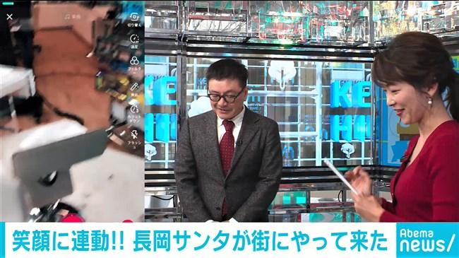大木優紀~AbemaNewsけやきヒルズでのエロ美しい巨乳アピールが最高に映え~!0012shikogin