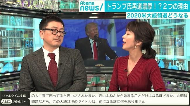 大木優紀~AbemaNewsけやきヒルズでのエロ美しい巨乳アピールが最高に映え~!0013shikogin