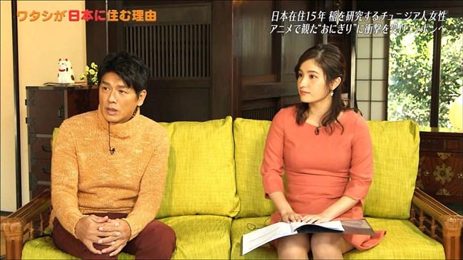 池谷実悠~ワタシが日本に住む理由でのデカ過ぎる胸の膨らみは永久保存版!0007shikogin
