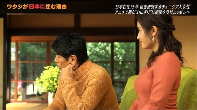 池谷実悠~ワタシが日本に住む理由でのデカ過ぎる胸の膨らみは永久保存版!0003shikogin