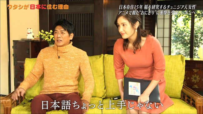 池谷実悠~ワタシが日本に住む理由でのデカ過ぎる胸の膨らみは永久保存版!0005shikogin