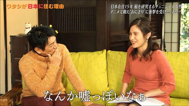 池谷実悠~ワタシが日本に住む理由でのデカ過ぎる胸の膨らみは永久保存版!0009shikogin