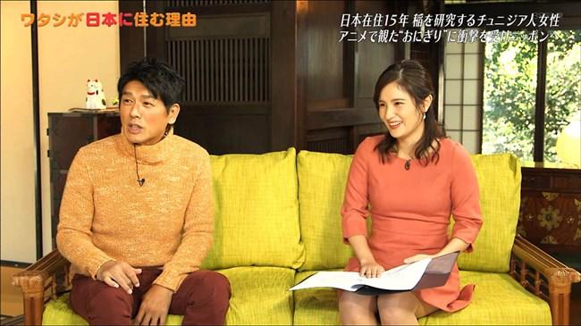 池谷実悠~ワタシが日本に住む理由でのデカ過ぎる胸の膨らみは永久保存版!0010shikogin