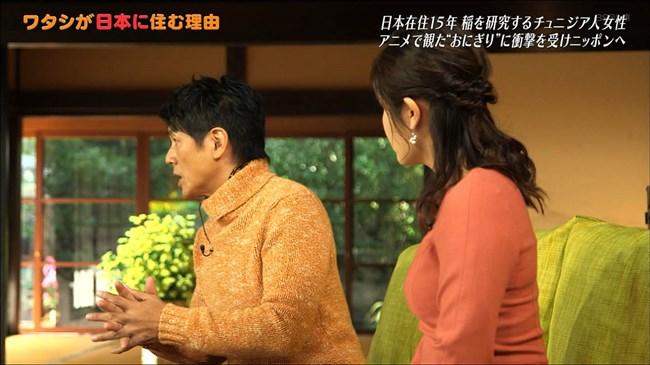 池谷実悠~ワタシが日本に住む理由でのデカ過ぎる胸の膨らみは永久保存版!0011shikogin