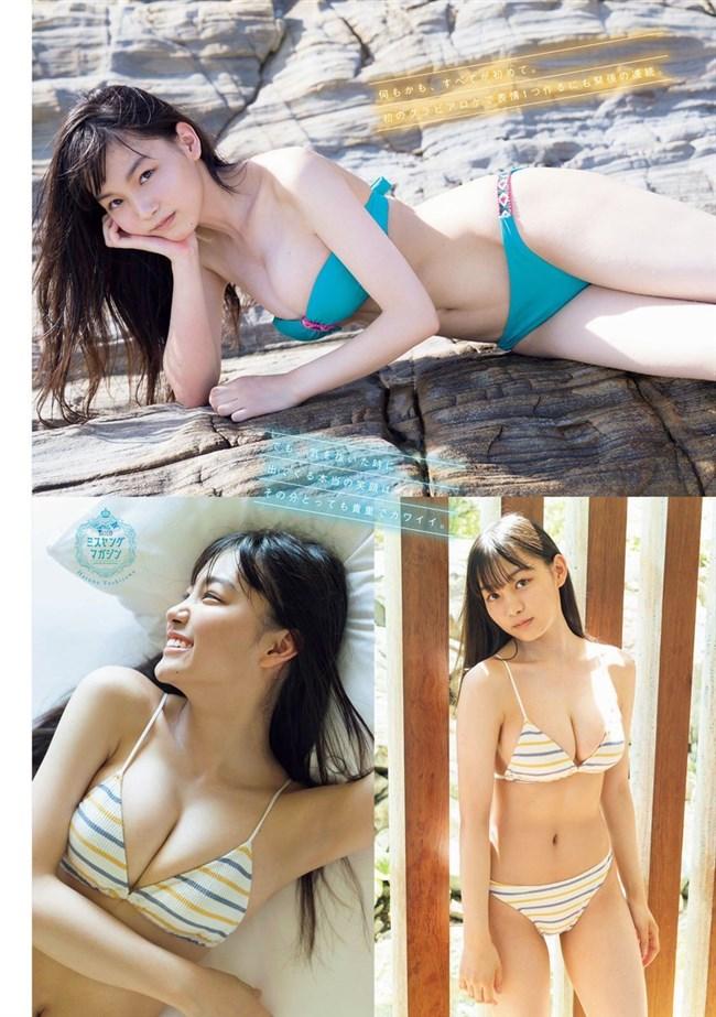 吉澤遥奈~ミスマガジン2019の現役女子高生は超美形でFカップの極上ボディー!0008shikogin
