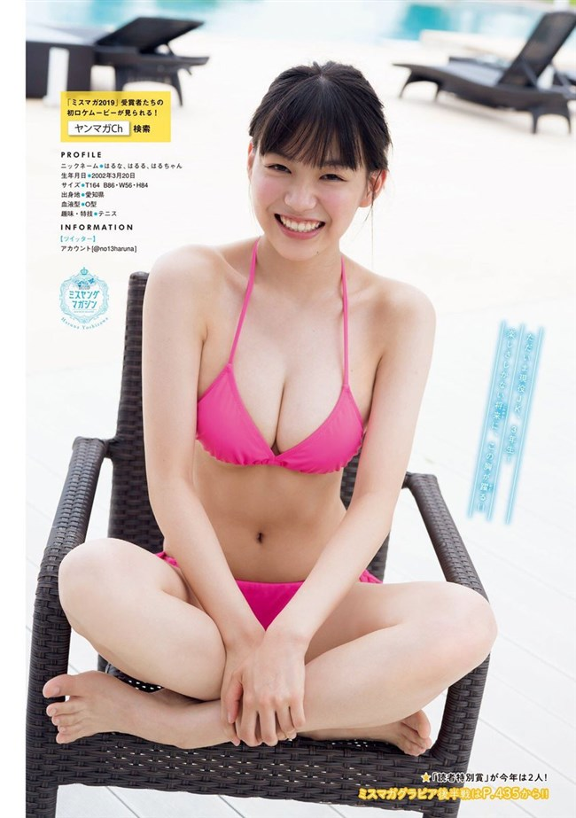 吉澤遥奈~ミスマガジン2019の現役女子高生は超美形でFカップの極上ボディー!0009shikogin
