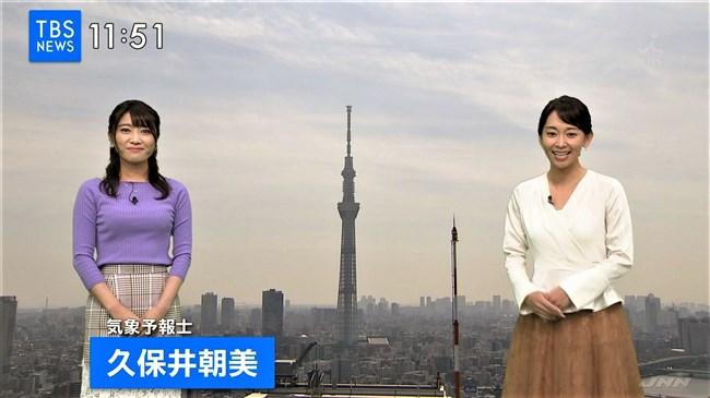 久保井朝美~最近のTBSひるおび!でニット服率が高くなった巨乳気象予報士!0009shikogin