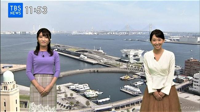 久保井朝美~最近のTBSひるおび!でニット服率が高くなった巨乳気象予報士!0014shikogin