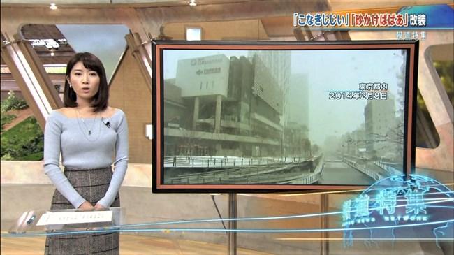 久保井朝美~最近のTBSひるおび!でニット服率が高くなった巨乳気象予報士!0015shikogin