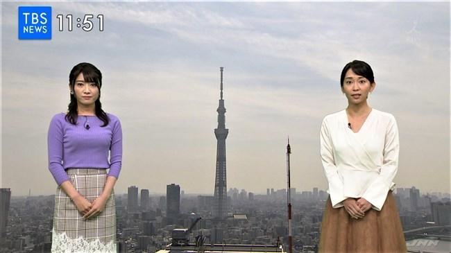 久保井朝美~最近のTBSひるおび!でニット服率が高くなった巨乳気象予報士!0002shikogin