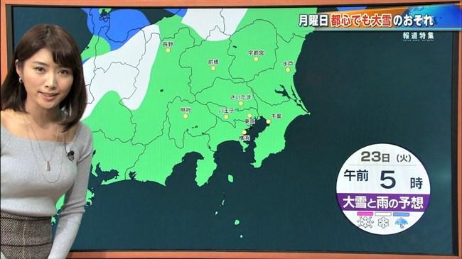 久保井朝美~最近のTBSひるおび!でニット服率が高くなった巨乳気象予報士!0006shikogin