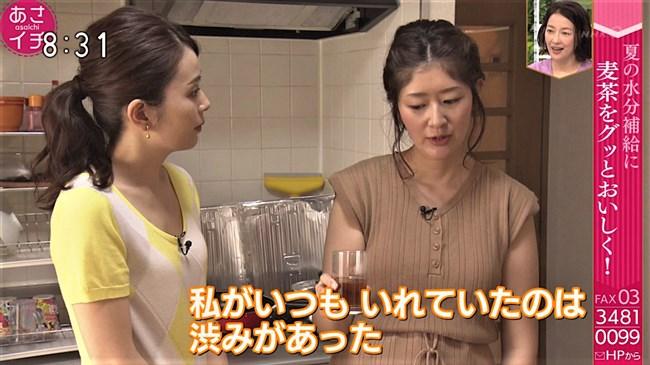 橋本奈穂子~あさイチでのタイトスカート姿と白ピタパンのヒップがエロ過ぎ!0003shikogin