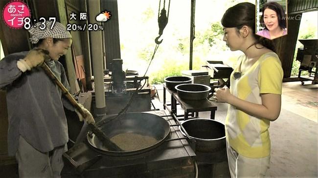 橋本奈穂子~あさイチでのタイトスカート姿と白ピタパンのヒップがエロ過ぎ!0004shikogin