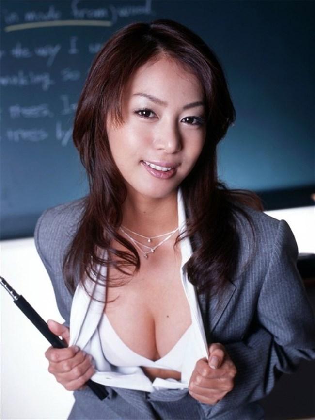 スケベ女教師に弄られたい願望をお持ちの貴方ちょっと来なさいwww0013shikogin