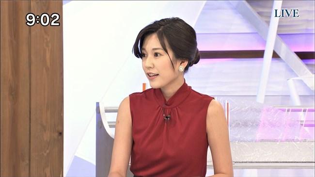 西野志海~テレ東Newsモーニングサテライトでのプックリ胸の膨らみが最高!0003shikogin