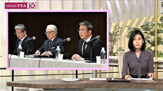西野志海~テレ東Newsモーニングサテライトでのプックリ胸の膨らみが最高!0002shikogin