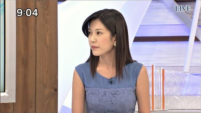 西野志海~テレ東Newsモーニングサテライトでのプックリ胸の膨らみが最高!0004shikogin