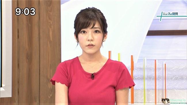 西野志海~テレ東Newsモーニングサテライトでのプックリ胸の膨らみが最高!0006shikogin
