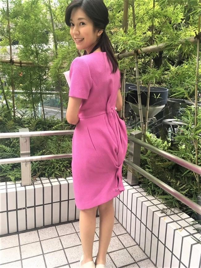 西野志海~テレ東Newsモーニングサテライトでのプックリ胸の膨らみが最高!0007shikogin