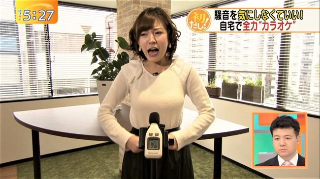 西野志海~テレ東Newsモーニングサテライトでのプックリ胸の膨らみが最高!0009shikogin