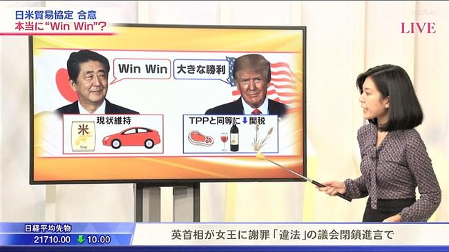 西野志海~テレ東Newsモーニングサテライトでのプックリ胸の膨らみが最高!0013shikogin