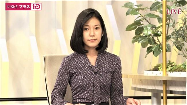 西野志海~テレ東Newsモーニングサテライトでのプックリ胸の膨らみが最高!0016shikogin