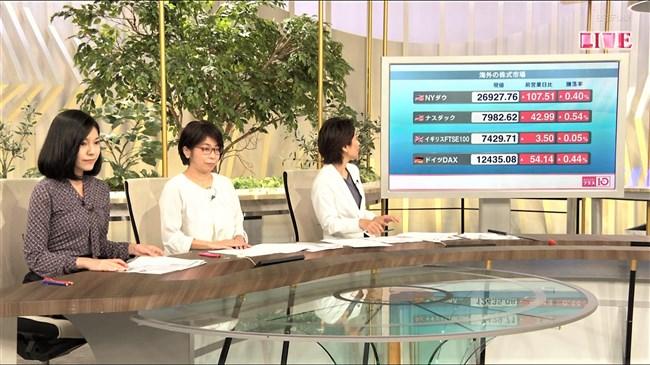 西野志海~テレ東Newsモーニングサテライトでのプックリ胸の膨らみが最高!0017shikogin