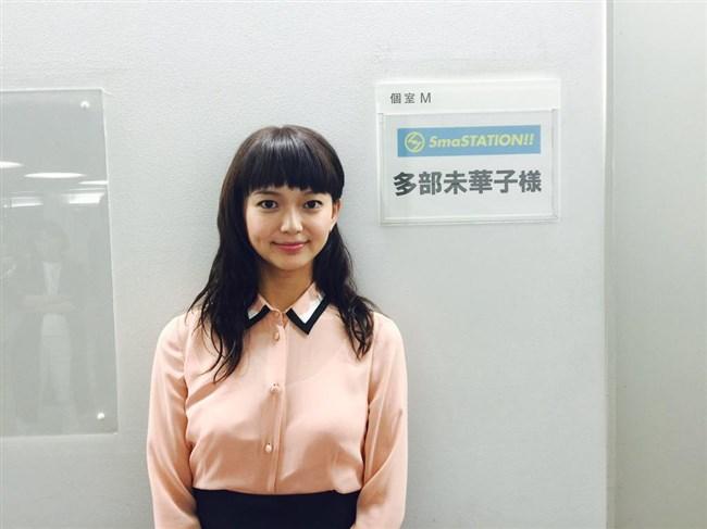 多部未華子~映画ピースオブケイクでの生ブラ姿オッパイ見せ濡れ場は最高!0007shikogin