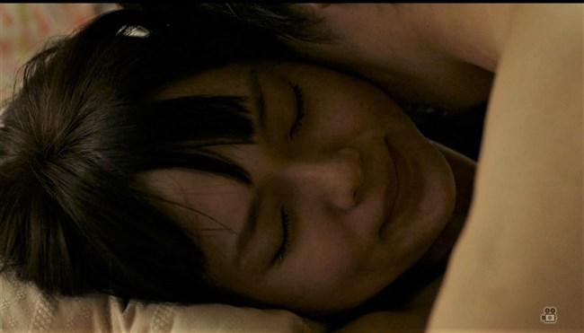 多部未華子~映画ピースオブケイクでの生ブラ姿オッパイ見せ濡れ場は最高!0013shikogin