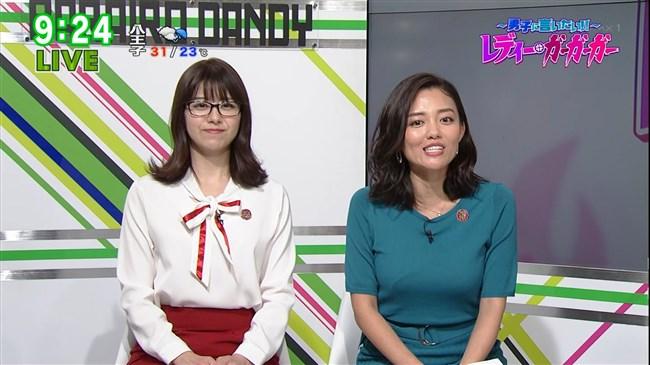 阿部優貴子~東京MXテレビでの巨乳強調ワンピ姿がエロカワで最高!0002shikogin