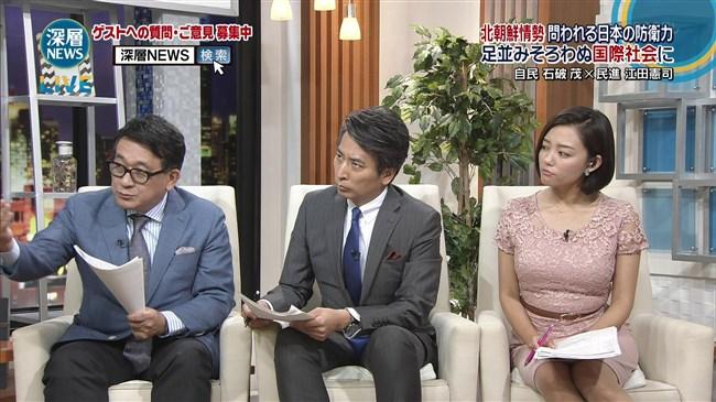 阿部優貴子~東京MXテレビでの巨乳強調ワンピ姿がエロカワで最高!0009shikogin